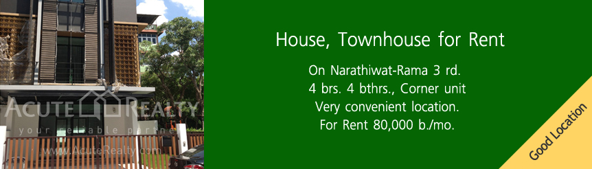 House/Townhouse for Rent
