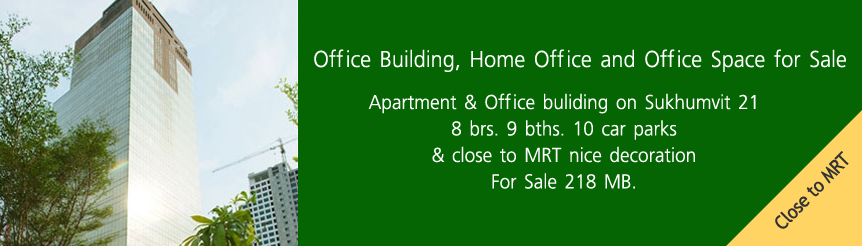Office Building/Homeoffice/Office Space for Sale