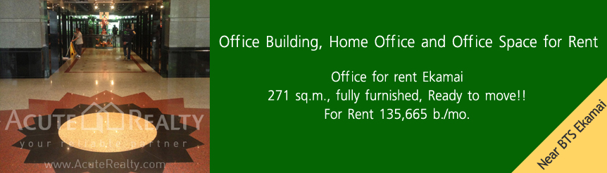 Office Building/Homeoffice/Office Space for Rent